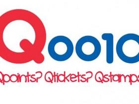 日本Qoo10店铺API开发文档