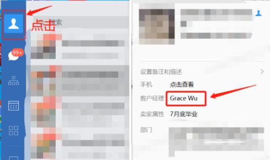 虾皮台湾卖家孵化期毕业标准